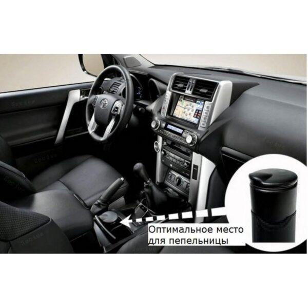 30956 - Автомобильная пепельница с LED подсветкой