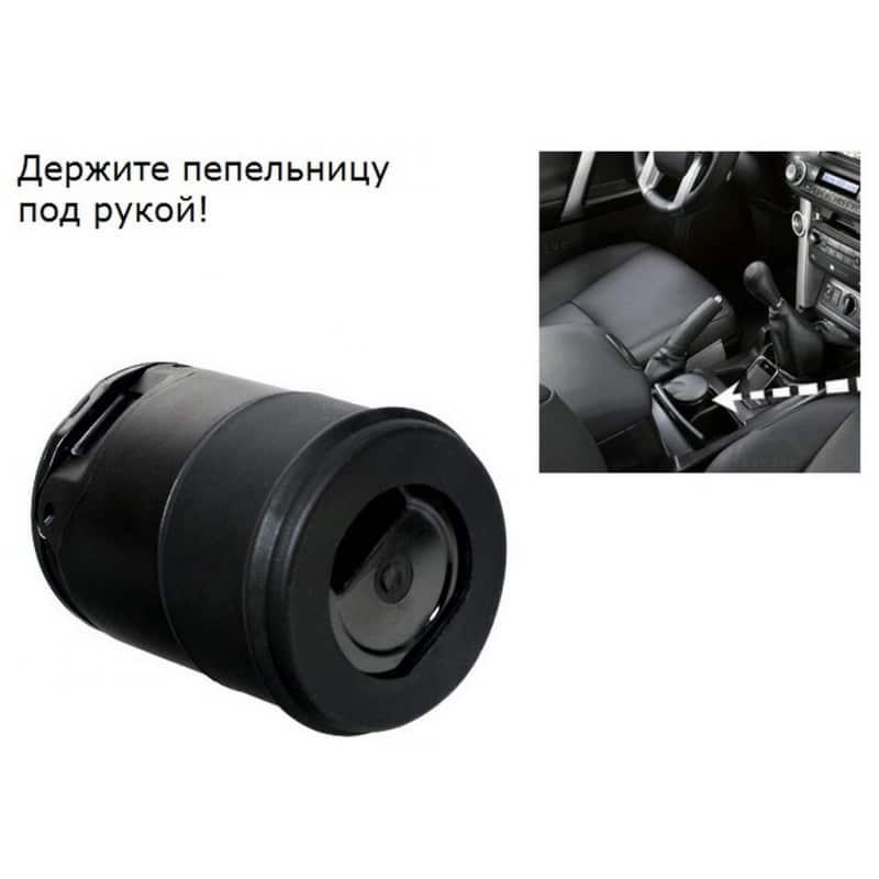 Автомобильная пепельница с LED подсветкой 207576
