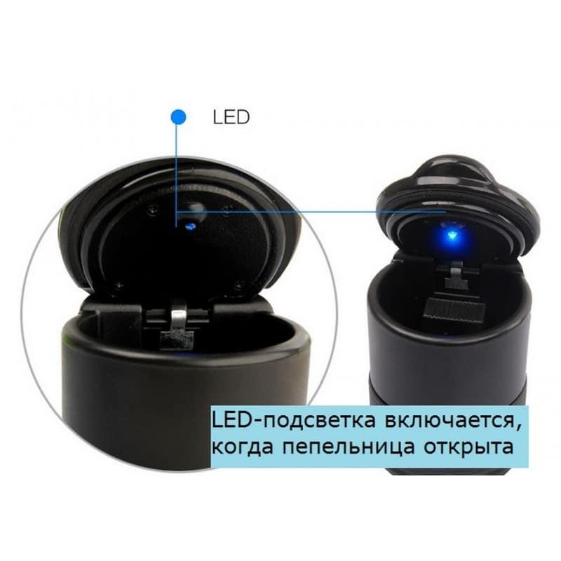 Автомобильная пепельница с LED подсветкой 207579