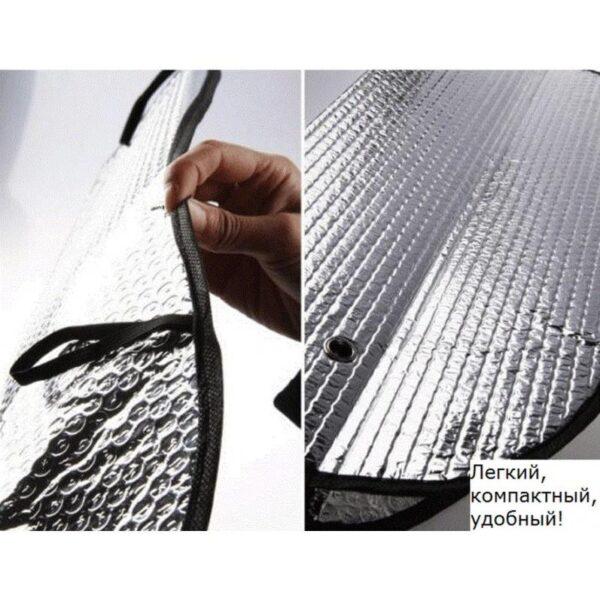 31038 - Складной автомобильный солнцезащитный козырек-коврик из алюминиевой фольги