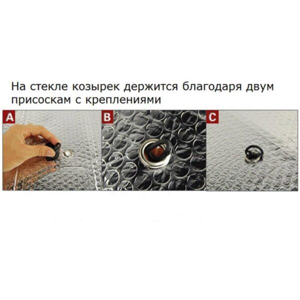 31039 - Складной автомобильный солнцезащитный козырек-коврик из алюминиевой фольги