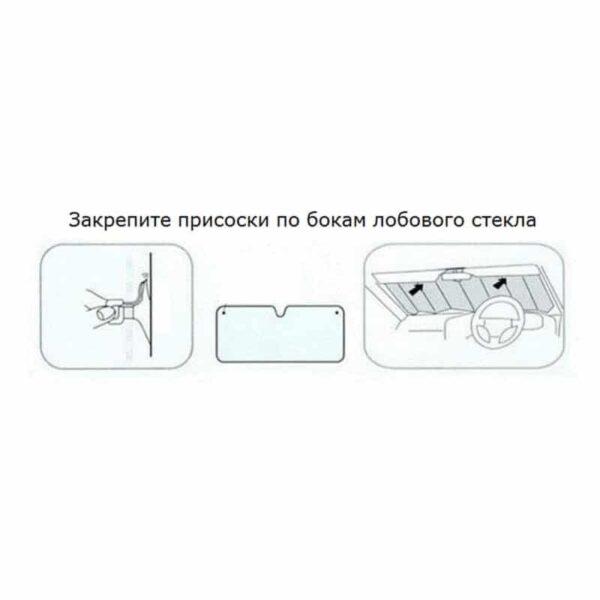 31041 - Складной автомобильный солнцезащитный козырек-коврик из алюминиевой фольги