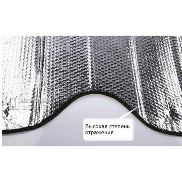 31043 - Складной автомобильный солнцезащитный козырек-коврик из алюминиевой фольги