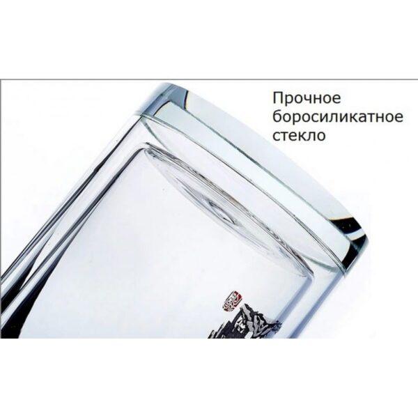 31450 - Дорожный стеклянный заварник для чая Fu Guang Fu-281