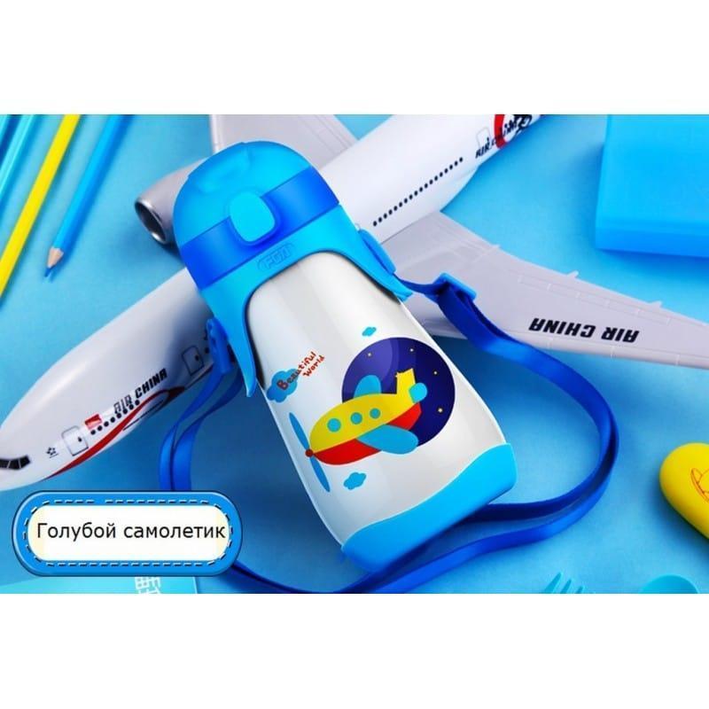 Детский питьевой термос на 430 мл Fu Guang Mult 208027