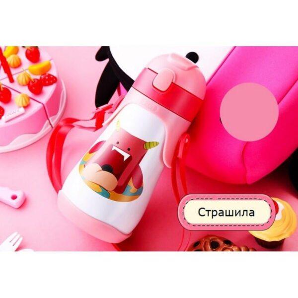 31454 - Детский питьевой термос на 430 мл Fu Guang Mult