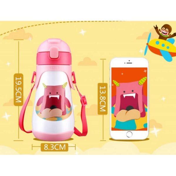 31456 - Детский питьевой термос на 430 мл Fu Guang Mult