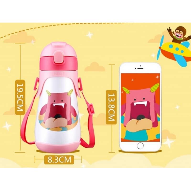 Детский питьевой термос на 430 мл Fu Guang Mult 208030