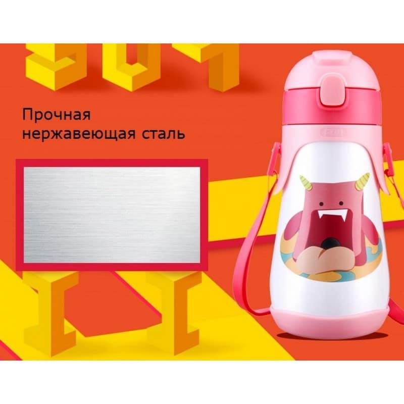 Детский питьевой термос на 430 мл Fu Guang Mult 208036