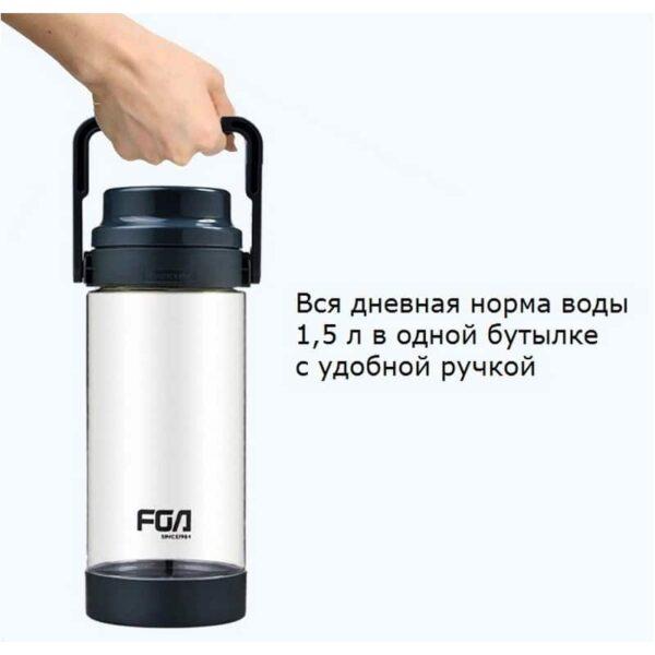 31470 - Большая пластиковая бутылка для воды Fu Guang Big на 1500 мл с ручкой