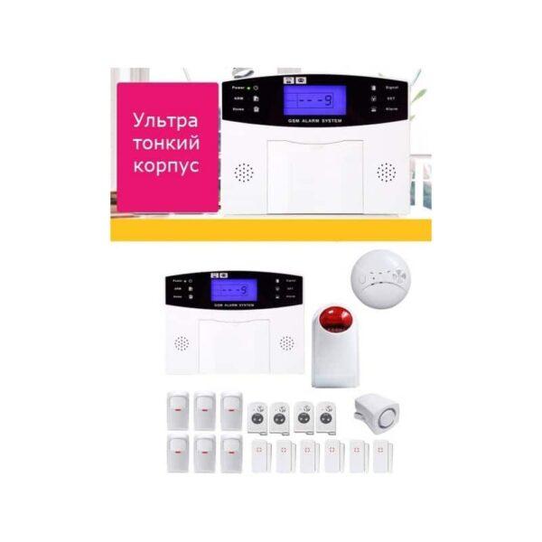 31497 - Комплексная система безопасности 20 в 1 YA-500-GSM-33 - ИК и дверные датчики, сирена, датчик дыма, сигнал тревоги и оповещения