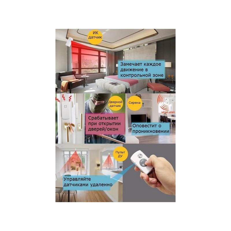 Комплексная система безопасности 20 в 1 YA-500-GSM-33 – ИК и дверные датчики, сирена, датчик дыма, сигнал тревоги и оповещения 208068