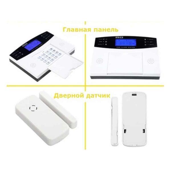 31499 - Комплексная система безопасности 20 в 1 YA-500-GSM-33 - ИК и дверные датчики, сирена, датчик дыма, сигнал тревоги и оповещения