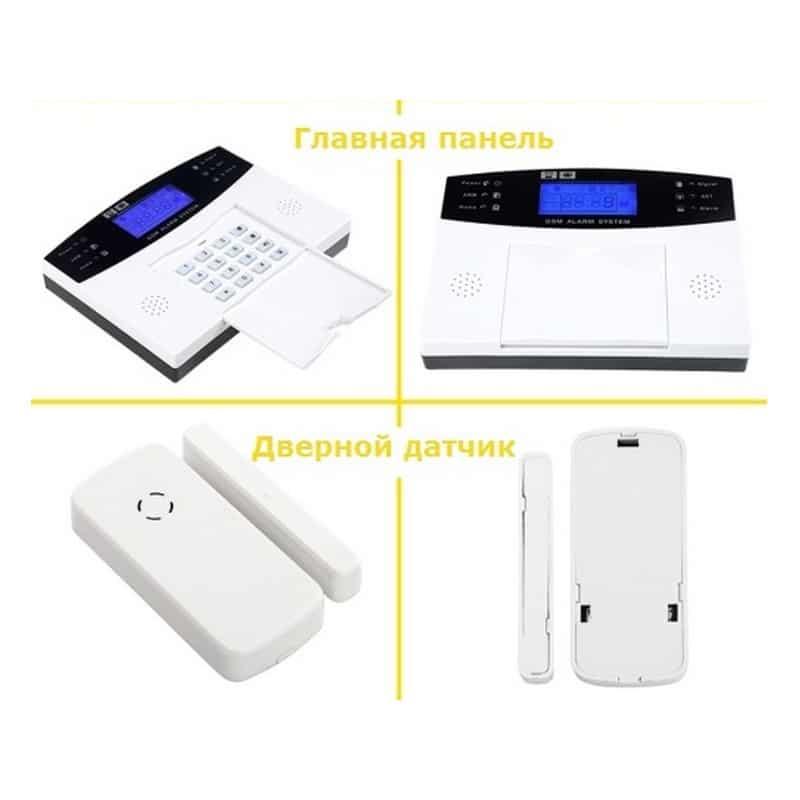 Комплексная система безопасности 20 в 1 YA-500-GSM-33 – ИК и дверные датчики, сирена, датчик дыма, сигнал тревоги и оповещения 208069