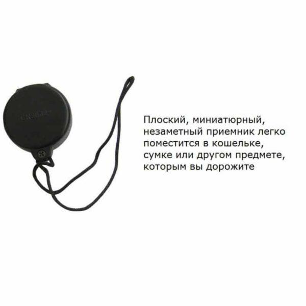 31506 - Брелок-сигнализация Anti-Theft - сигнал и вибрация, от 1 до 25 метров
