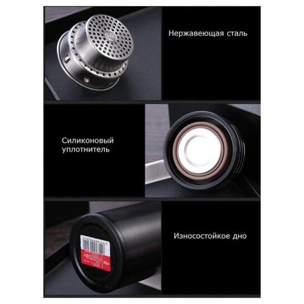 31556 - Автомобильный термос Fu Guang Avto - 420 мл, до 24 часов сохранения температуры, нержавеющая сталь