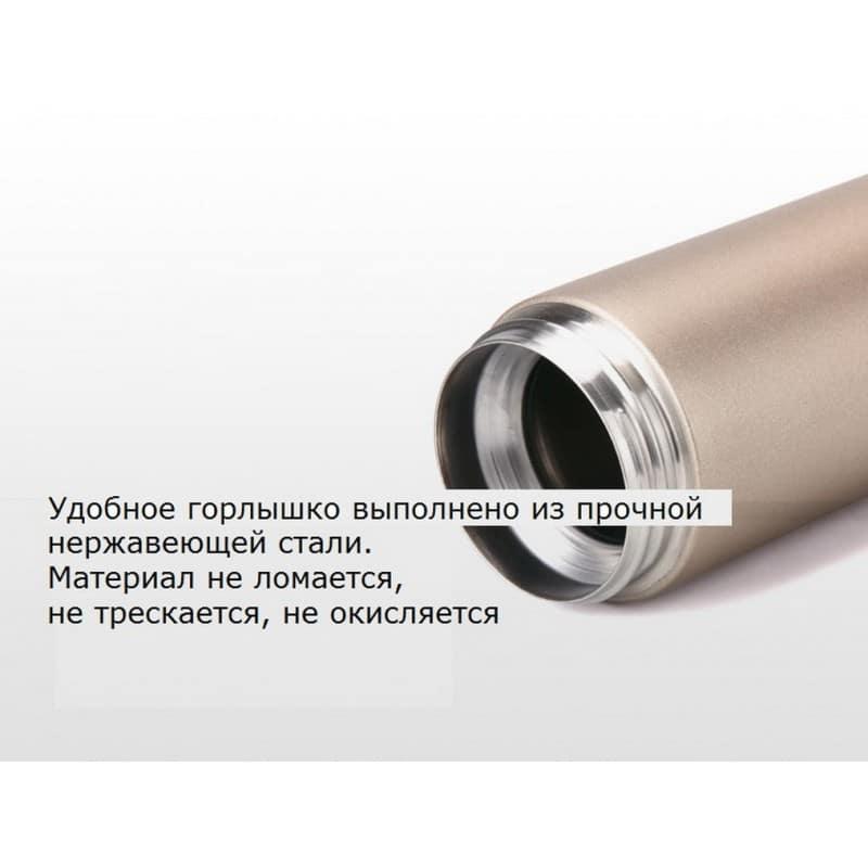 Компактный стильный термос Fu Guang Style – 350 мл, до 24 часов сохранения температуры, нержавеющая сталь 208127