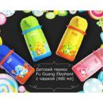 31584 thickbox default - Детский термос Fu Guang Elephant с чашкой (480 мл)