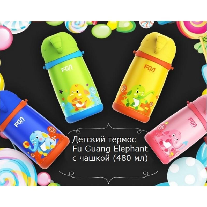 31584 - Детский термос Fu Guang Elephant с чашкой (480 мл)