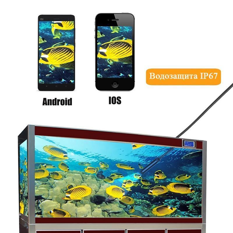 Wi-Fi видеоэндоскоп A830: 2 м кабель, IP67, 720p, камера 8 мм, 6 x LED, угол обзора 70°, 600 мАч, поддержка Android/iOS/Windows 208174