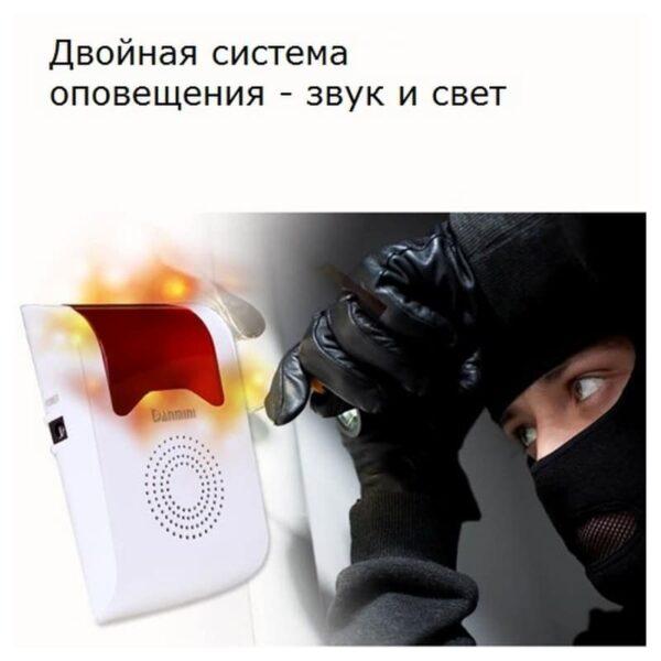 31672 - Домашняя система безопасности YA-302B-1 9 в 1 - сирена 110 дБ, кнопка SOS, 2 пульта ДУ, 2 PIR датчика, 4 дверных датчика