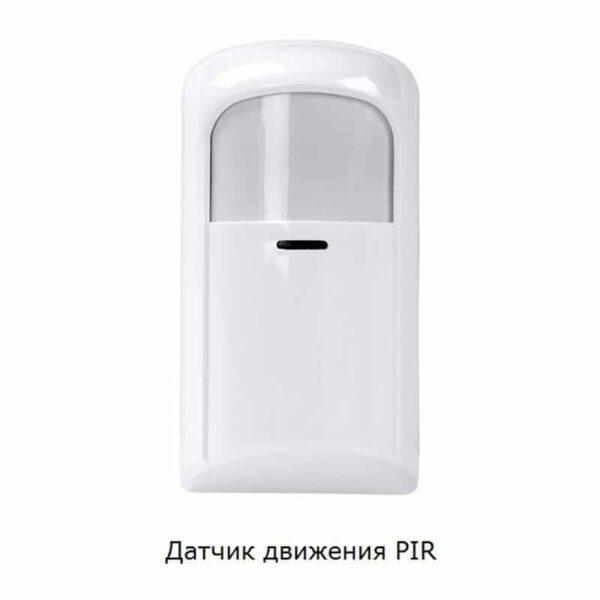 31679 - Охранная система для вашего дома YA-302-21 11 в 1 - 110 дБ сирена, SOS кнопка, 3 пульта ДУ, 2 PIR датчика, 5 дверных датчиков