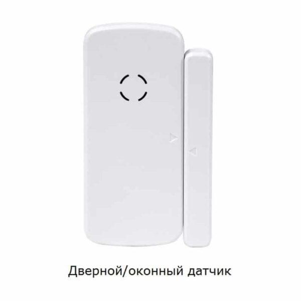 31680 - Охранная система для вашего дома YA-302-21 11 в 1 - 110 дБ сирена, SOS кнопка, 3 пульта ДУ, 2 PIR датчика, 5 дверных датчиков