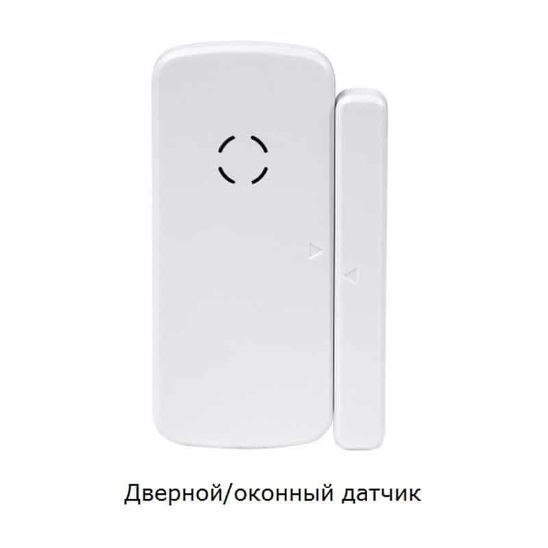 Охранная система для вашего дома YA-302-21 11 в 1 – 110 дБ сирена, SOS кнопка, 3 пульта ДУ, 2 PIR датчика, 5 дверных датчиков 208231