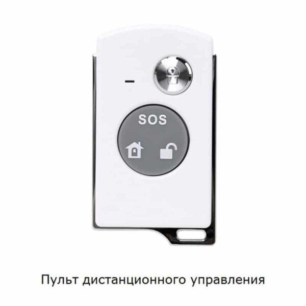 31681 - Охранная система для вашего дома YA-302-21 11 в 1 - 110 дБ сирена, SOS кнопка, 3 пульта ДУ, 2 PIR датчика, 5 дверных датчиков