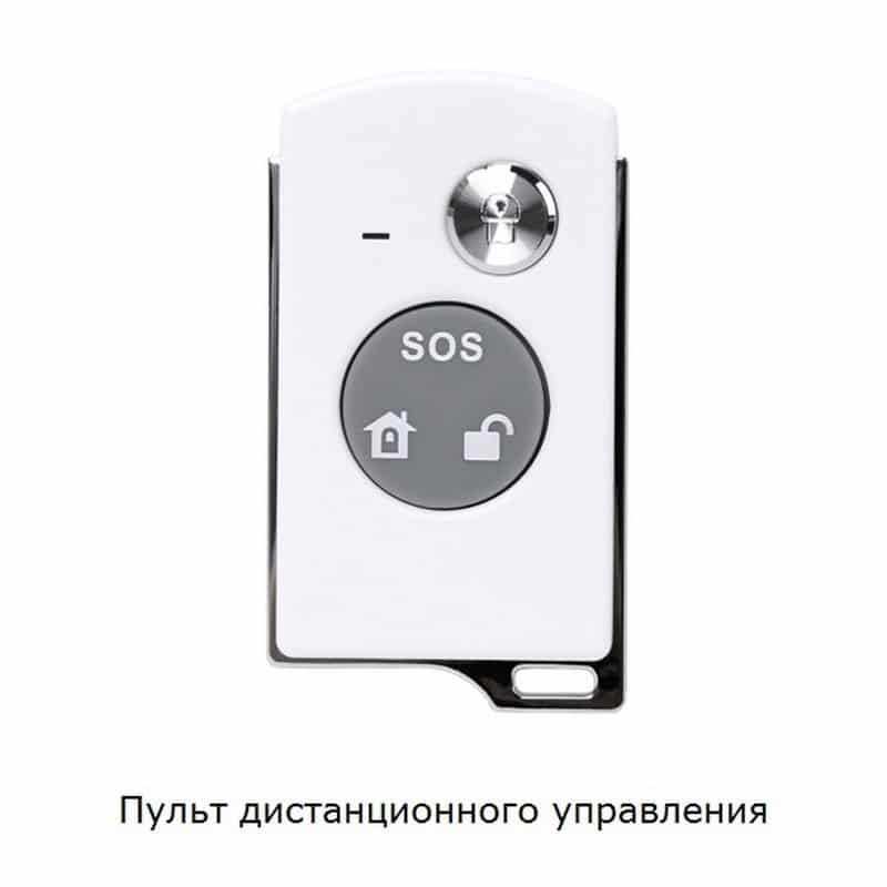 Охранная система для вашего дома YA-302-21 11 в 1 – 110 дБ сирена, SOS кнопка, 3 пульта ДУ, 2 PIR датчика, 5 дверных датчиков 208232