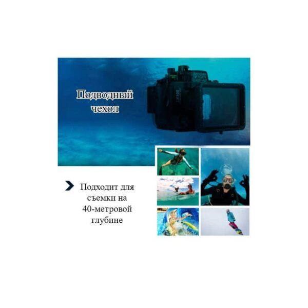 31691 - Водонепроницаемый корпус/ подводный чехол/ аквабокс PULUZ для камеры Canon G7 X Mark II (черный)