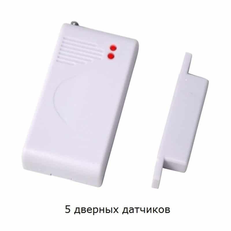 Беспроводная охранная система-сигнализация YA-601-PSTN-1 12 в 1 – 433MHz, 2 PIR датчика, 5 дверных датчиков, сирена, 3 пульта 208244