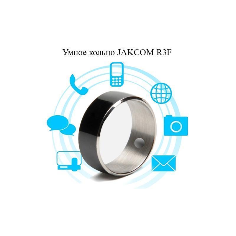 31699 - Умное кольцо JAKCOM R3F (черное): титан, IP68, NFC, быстрая разблокировка, защита данных, Push-сообщения, электронные визитки