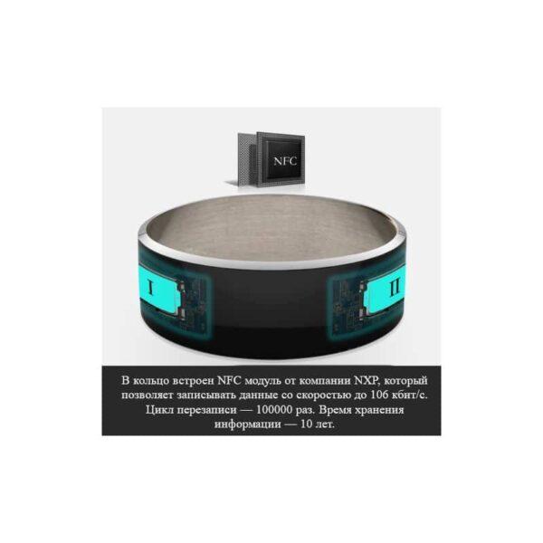 31705 - Умное кольцо JAKCOM R3F (черное): титан, IP68, NFC, быстрая разблокировка, защита данных, Push-сообщения, электронные визитки