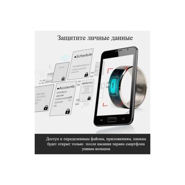 31706 - Умное кольцо JAKCOM R3F (черное): титан, IP68, NFC, быстрая разблокировка, защита данных, Push-сообщения, электронные визитки