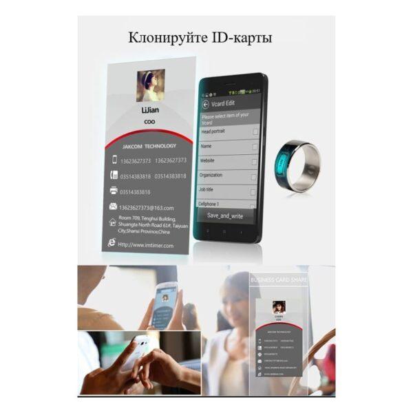 31710 - Умное кольцо JAKCOM R3F (черное): титан, IP68, NFC, быстрая разблокировка, защита данных, Push-сообщения, электронные визитки