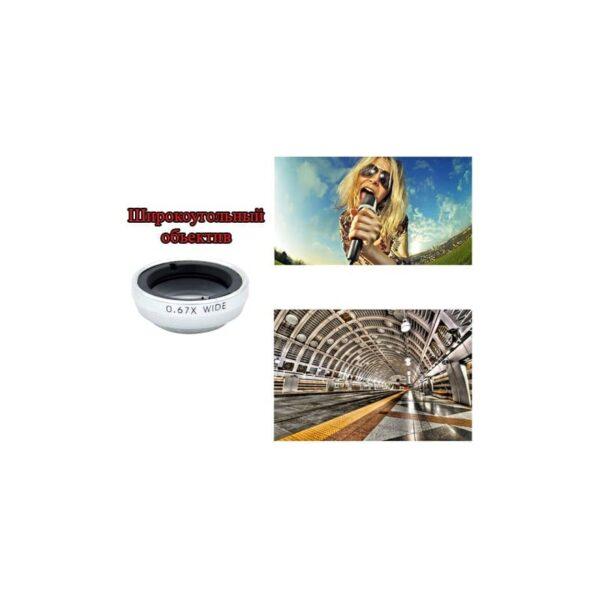 31722 - Универсальный набор объективов 4 в 1 с клипсой для смартфона: 180°Fisheye+Макролинза+0.67х шрокоугольный+8x телескоп-телефото