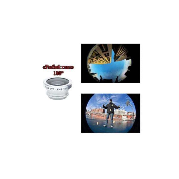 31723 - Универсальный набор объективов 4 в 1 с клипсой для смартфона: 180°Fisheye+Макролинза+0.67х шрокоугольный+8x телескоп-телефото