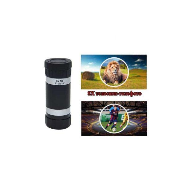 31724 - Универсальный набор объективов 4 в 1 с клипсой для смартфона: 180°Fisheye+Макролинза+0.67х шрокоугольный+8x телескоп-телефото