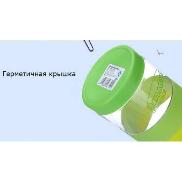 31750 - Легкая пластиковая бутылка для воды Fu Guang Light - 450 мл, 110 г