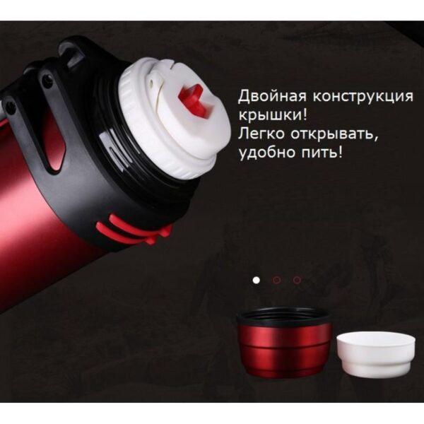 31759 - Вместительный походный термос Fu Guang WFZ6019 - 1800 мл, ручка, ремни, теплоизоляция до 24 часов