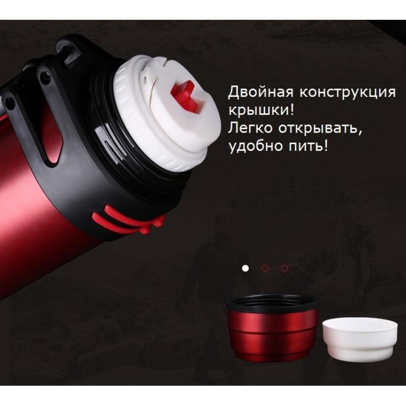 Вместительный походный термос Fu Guang WFZ6019 – 1800 мл, ручка, ремни, теплоизоляция до 24 часов 208301