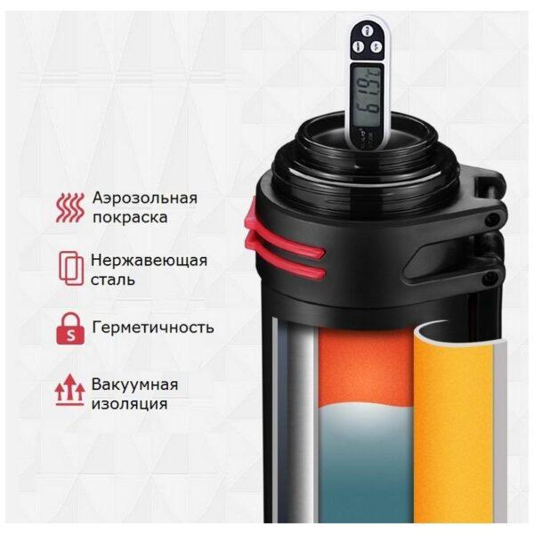 31764 - Вместительный походный термос Fu Guang WFZ6019 - 1800 мл, ручка, ремни, теплоизоляция до 24 часов