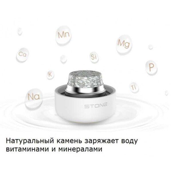 31777 - Бутылка для воды с эффектом минерализации Fu Guang Stone