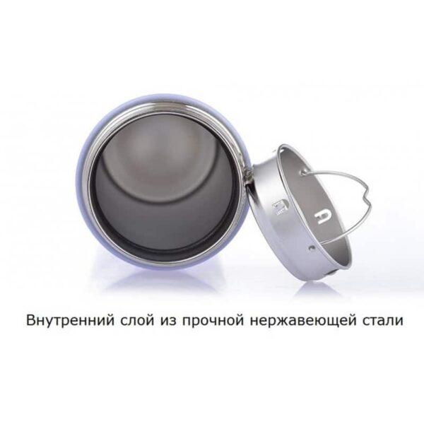 31780 - Компактный термос Fu Guang Straight Cup - 380 мл, нержавеющая сталь, сохранение температуры до 6 часов
