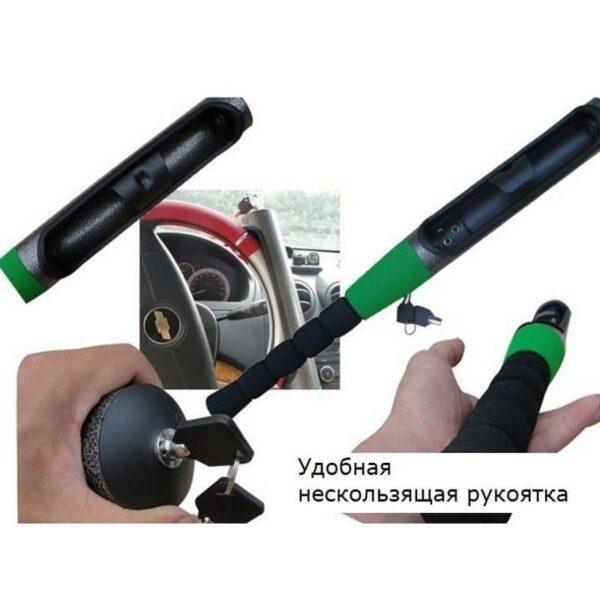 31895 - Бита-блокиратор для автомобильного рулевого колеса