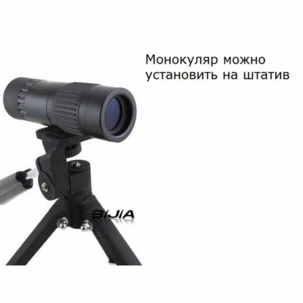 32015 - Монокуляр Bijia 15-80 х 25 - 5-3000 метров, BAK4, ночное видение, крепление под штатив