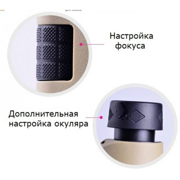32046 - Широкоугольный монокуляр Bijia 10х42 - ZOOM х 10, IPх8, BAK4, разъем для штатива