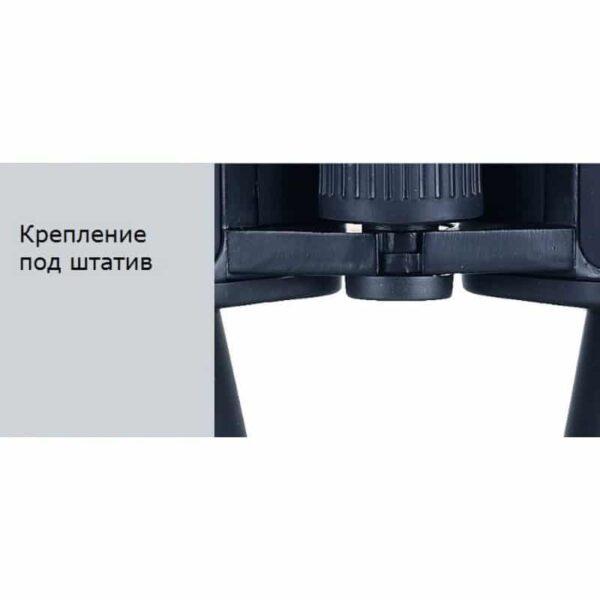 32087 - Влагозащищенный бинокль Bijia 20x50ED - ZOOM х 20, объектив 50 мм, до 1000 м