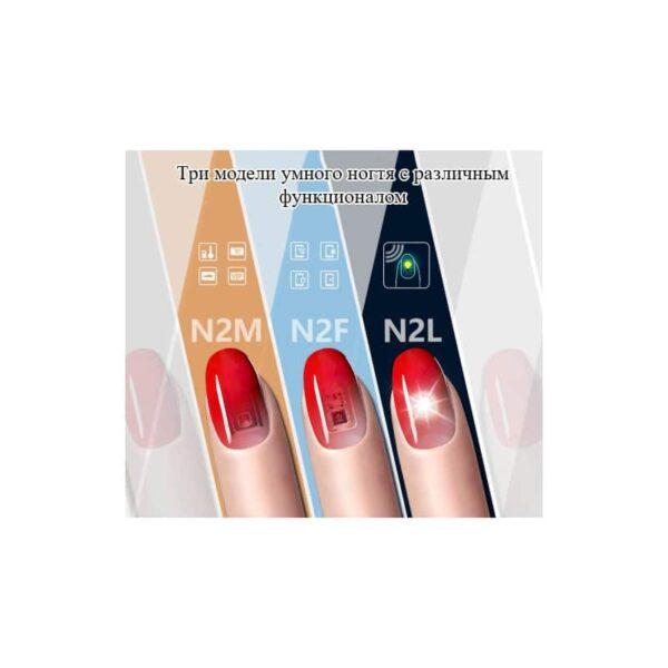 32171 - Умный маникюр/ умный ноготь с высокочастотным светодиодом JAKCOM N2L: светоиндикация при использовании ID-карт и функций NFC